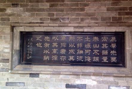 杜受田是何许人也 他和咸丰皇帝之间是什么关系