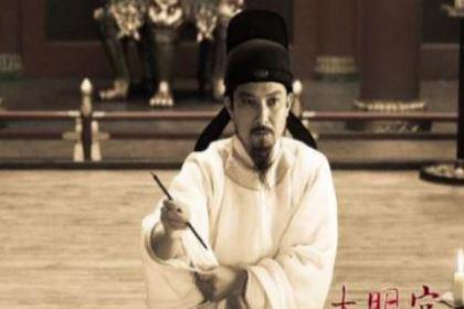 揭秘:李白和杨贵妃之间有何交情?