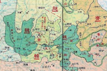 战国七雄之一:魏国的发展史