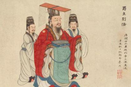 夷陵之战刘备带上诸葛亮就能成功吗?诸葛亮在哪里?