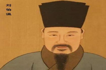 """刘伯温的神奇""""预言"""",《烧饼歌》中记载了哪些历史大事件?"""