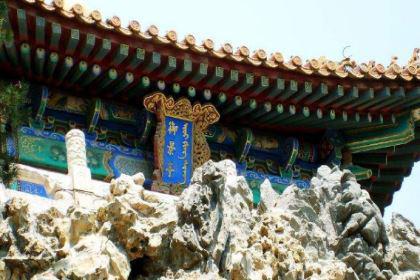 紫禁城的堆秀山,山上的御景亭,它们在雍正手中大有用途?