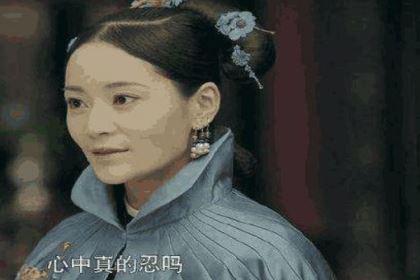 苏氏出身普通汉人家庭,却成乾隆最宠爱的贵妃