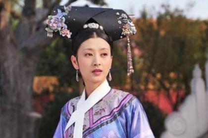她是清朝最特殊贵妃,儿子却被两代皇帝厌恶