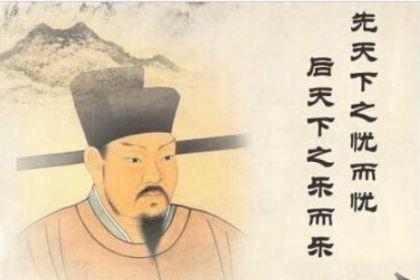 范仲淹的十七世孙范文程,到底是英雄还是汉奸?