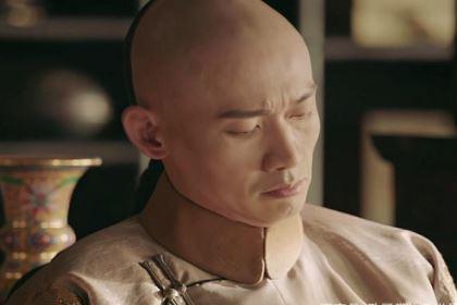 清朝最悲惨皇子,被软禁了十几年