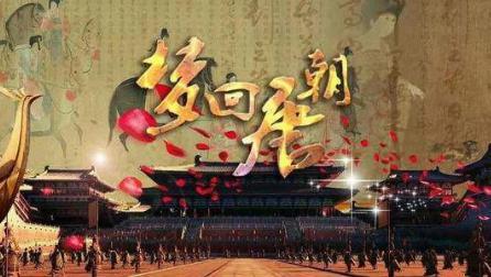 唐朝时期主要吃的肉是什么 是二师兄还是其他的
