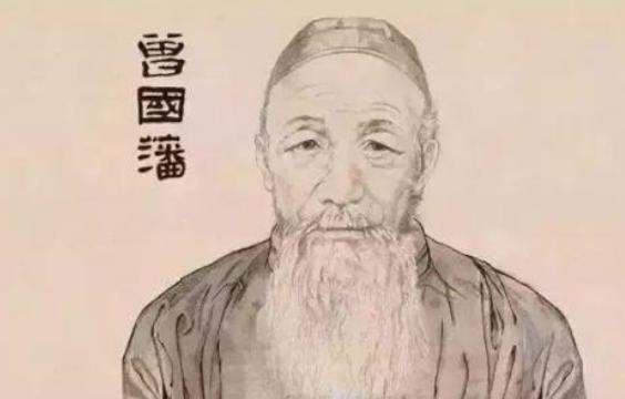 张廷玉能配享太庙,为什么曾国藩不能呢?