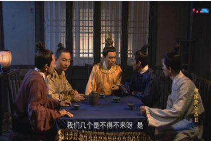 古代的地方官是怎么去京城开会的?