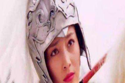隋唐时期的第一女将,为嫁心上人投降献城,却被心上人杀害?