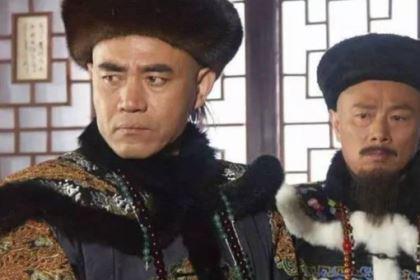 咸丰跟恭亲王奕䜣关系怎么样?咸丰生前重用他为何死时却不任命他做顾命大臣?