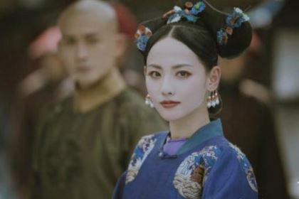 顺贵人:乾隆最美后妃,也成唯一连降两级的妃子