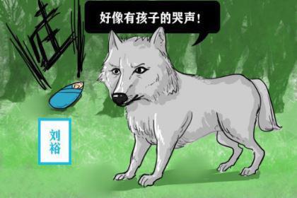 """汉朝宗室刘裕建立新朝,为什么不沿袭""""汉""""为国号?"""