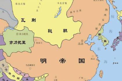 元朝灭亡成吉思汗的后人怎么样了 他们的下场是什么样的