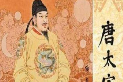 从古代的继承制度入手,浅谈大唐政治乱局的根本原因?