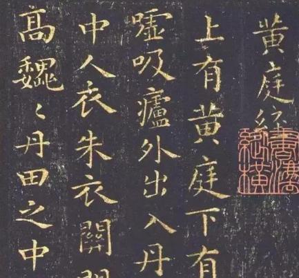 东床快婿的故事到底是什么样的 此事还和王羲之有关
