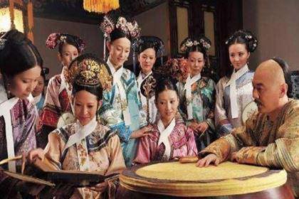 清朝后宫里的妃子,除了伺候皇帝其他时间都在干什么?