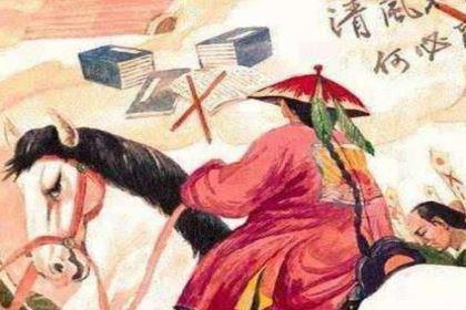 清朝的官员到底有多难当 相比明代差距到底有多大