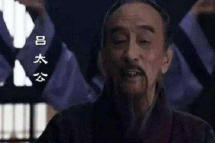 吕太公为什么执意要把吕雉嫁给无赖刘邦?