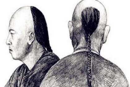 清代的男子的辫子到底有多脏 古人多久洗一次呢