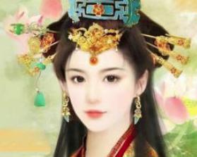 这个皇后断了皇帝的后代,把江山拱手送人