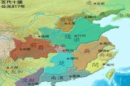 五代十国时期割据政权:南平的历史简介