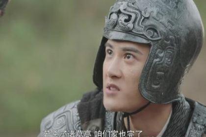 蜀国十分憋屈的一仗,被两千人围城刘禅就投降