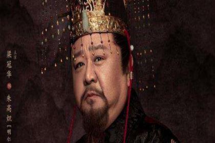 朱棣最不喜欢的朱高炽,为何偏偏是他登上了皇位?