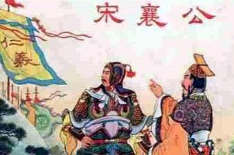 周朝礼乐崩坏的原因是什么?周秦之变的因素详解!