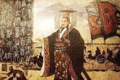 秦始皇的妃子有哪些?为何鲜有记载?