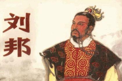 刘邦登基后诛杀功臣,萧何是怎么得以善终的?