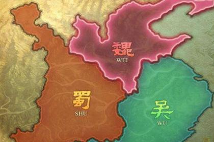 三国时期还有另外一个政权 演义中被抹掉的国家是哪一个