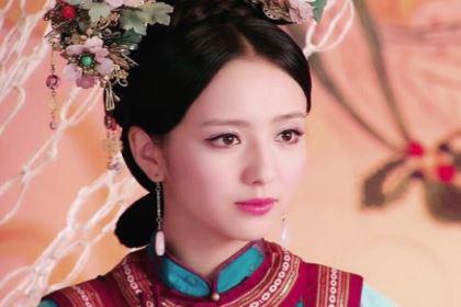 她是唯一被雍正宠幸的官女子,也是后宫最神秘的一名女子
