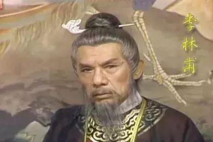 李林甫到底有多可怕 为什么安禄山迟迟不敢作乱的原因和他有关呢