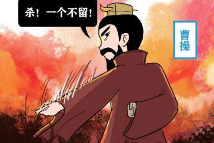 诸葛亮选择了刘备,为什么没有选曹操?