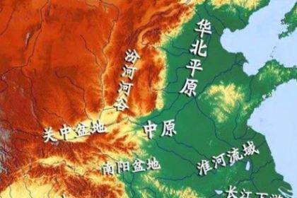 古代中原地区到底有多大 这个地方主要包括什么地方