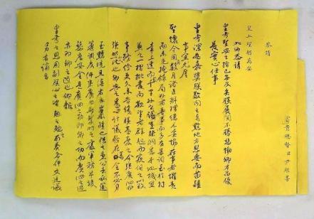 清朝时期到底发生了什么事情 为何总督的权力出现增长的趋势呢