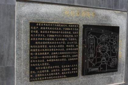 赵佗墓为什么找到了又不挖?赵佗墓的具体位置在哪里?