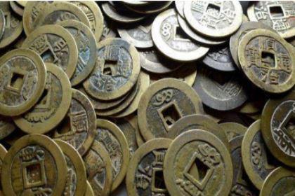 古时候那么多的铜钱和银子 为何现在看不到了呢