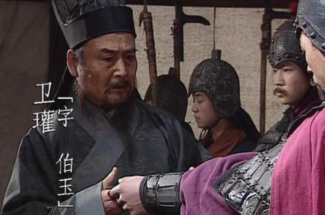 卫瓘干掉三大名将,最后却死在一个女人手里