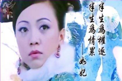 恭顺皇贵妃经两任皇帝的加封熬出头,为何却不幸福?