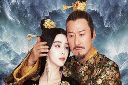 盘点历史上那些无耻的皇帝,专门抢自己儿子的老婆