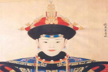 乾隆皇帝有三位皇后 为什么在地宫中只有两位呢
