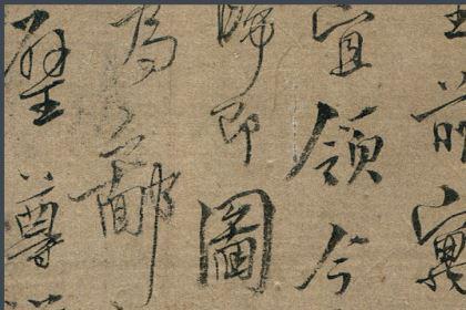 清代学者端木国瑚主要作品一览
