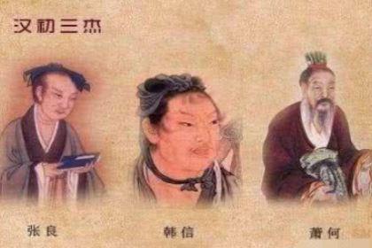 韩信被灭族,萧何曾坐牢,为什么陈平还升官了?