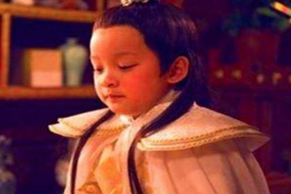 刘子鸾:5岁封王,9岁被哥哥赐毒酒