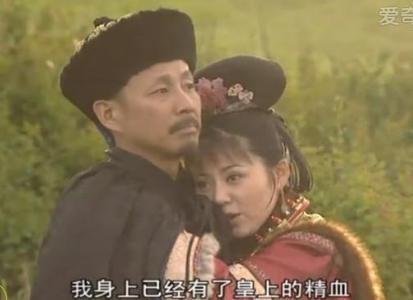 康熙和宝日龙梅是什么关系 为什么不愿意将她赐婚给大阿哥呢