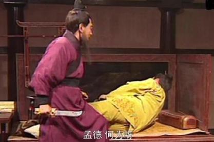 曹操献刀在历史上真的存在吗 为何他没有直接对董卓下手呢