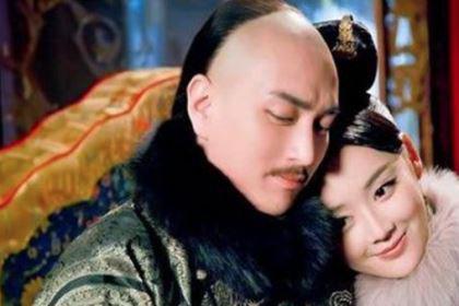 揭秘:清朝历史上真的有禧妃吗?