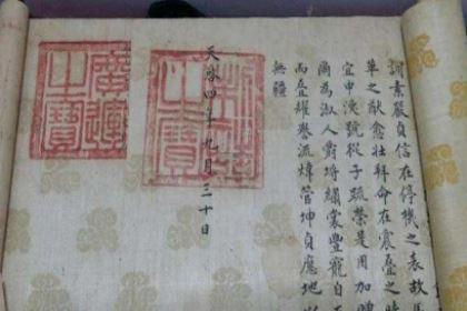 古代圣旨都是谁写的 除了皇帝之外还有谁更写